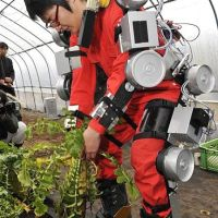 Robotic Exo Suit...for Farming!!!